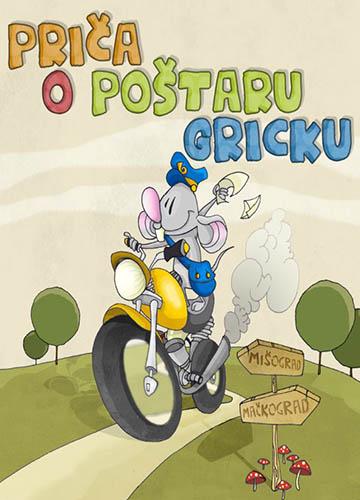 Priča o poštaru Gricku
