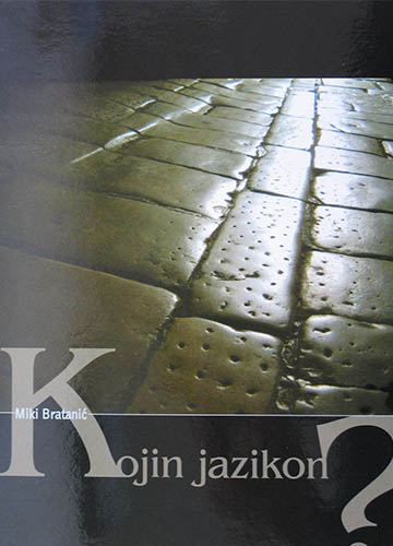 Kojin Jazikon